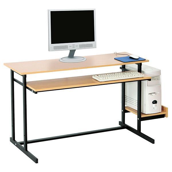Mytibo neo ii computertisch doppel mit tastaturbrett for Computertisch in buche